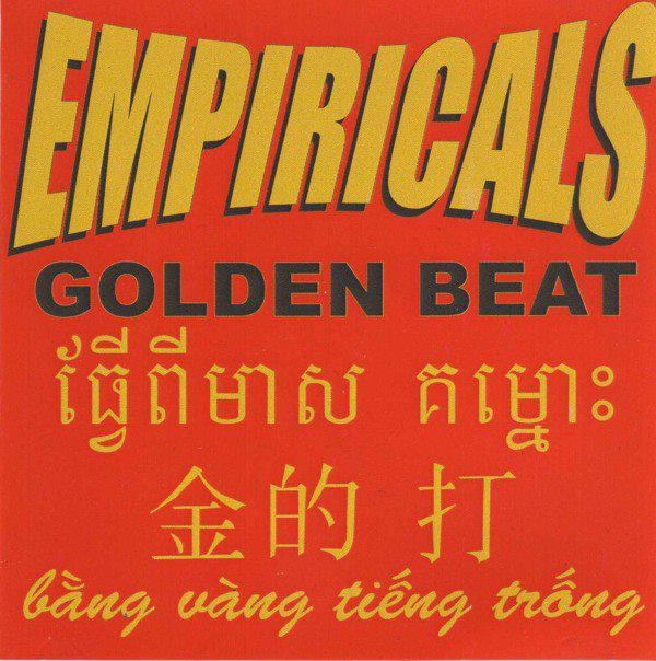 Empiricals - Golden Beat