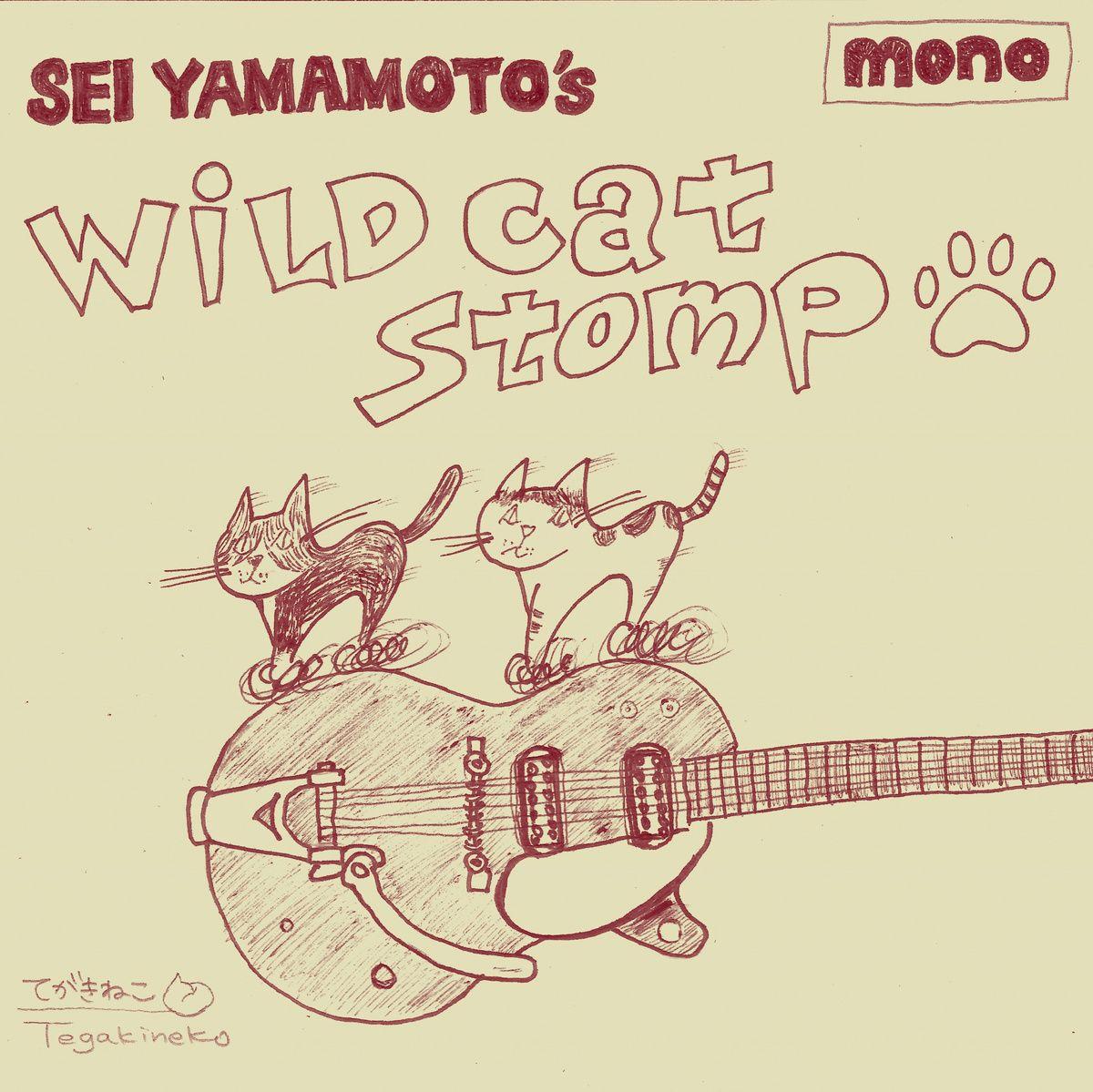 Sei Yamamoto - Wild Cat Stomp